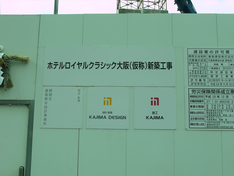 新歌舞伎座跡
