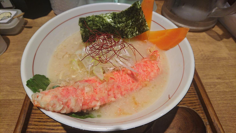 蟹白湯ラーメン